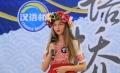 china_bridge_kgsm_2019_4