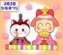 girls_day_kgsm_2021__01
