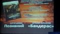 posivniy_ukr_3