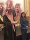 saudi_national_3