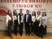 Ukraine_ukr_mova_XXIst_251019_IMG_4758