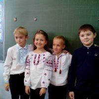 Виховна година у 2-Б класі