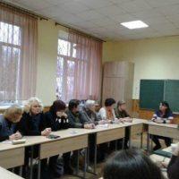 Зустріч творчої групи учителів правознавства