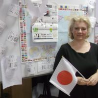 Майстер-клас Карпенко З. М. «Світ Японії»