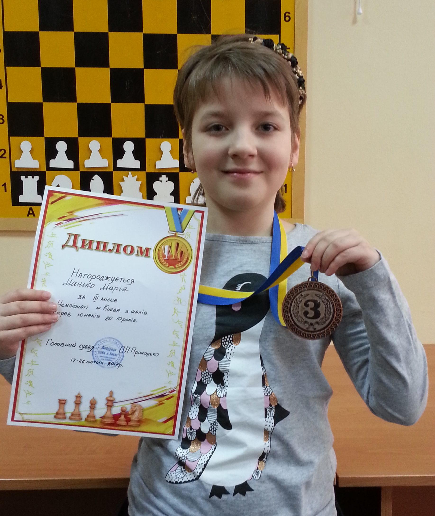 congratulations_maria_manko_2