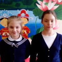 Вітаємо учениць 4-Б класу Ярову Яну та Потоцьку Марію!