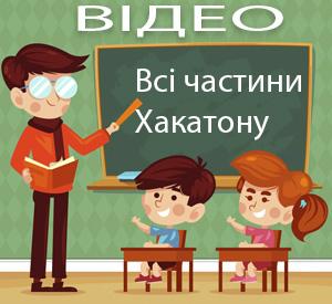 http://kgsm1.kiev.ua/2017/12/08/4852/