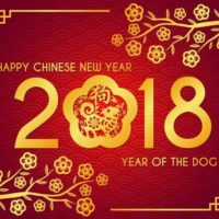 З Китайським Новим роком 2018!