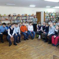 Зустріч 4-А класу з Ланою Ра в бібліотеці