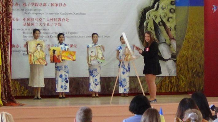 Всеукраїнський відбірковий тур XI Міжнародного учнівського конкурсу «Китайський міст»