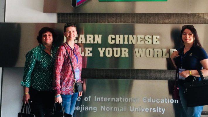 """Міжнародний освітній семінар """"Excellent Teachers Training"""""""