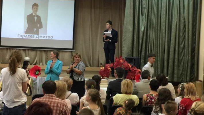 """Cвято юних талантів """"Гордість і надія Святошинського району"""""""