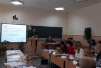 Засідання комісії з питань інноваційної діяльності та дослідно-експериментальної роботи
