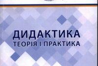 Про публікації педагогічних працівників КГСМ №1
