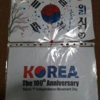 Cторічний ювілей Дня руху за Незалежність Республіки Корея