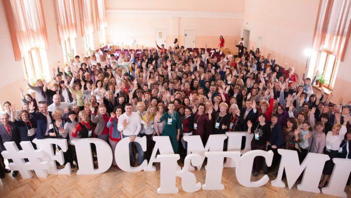Відбулася Магістральна  (не) конференція міні-EdCamp Kyiv