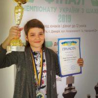 Вітаємо Марію Манько з перемогою в чемпіонаті України з класичних шахів!