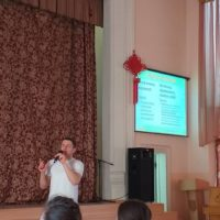 Всеукраїнський урок «Громадське здоров'я»