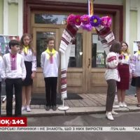 День вишиванки в КГСМ №1