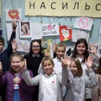 Всеукраїнський тиждень протидії булінгу