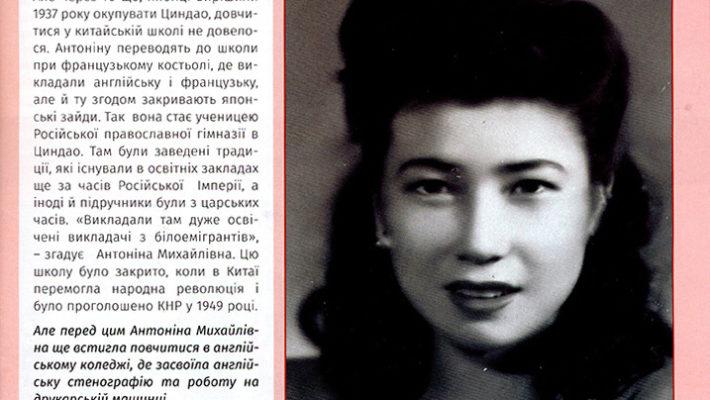 До 90-річчя дня народження вчителя китайської мови КГСМ № 1 Соболь А.М.