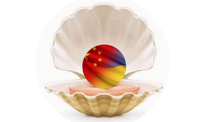 Фінал конкурсу знавців китайської мови «Піднебесна перлина»