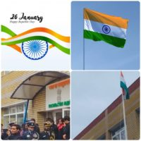 День Республіки Індія