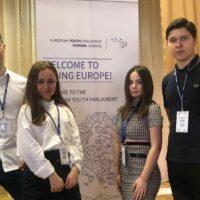 Європейський молодіжний парламент-2020