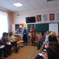 Cемінар-практикум для соціальних педагогів закладів освіти