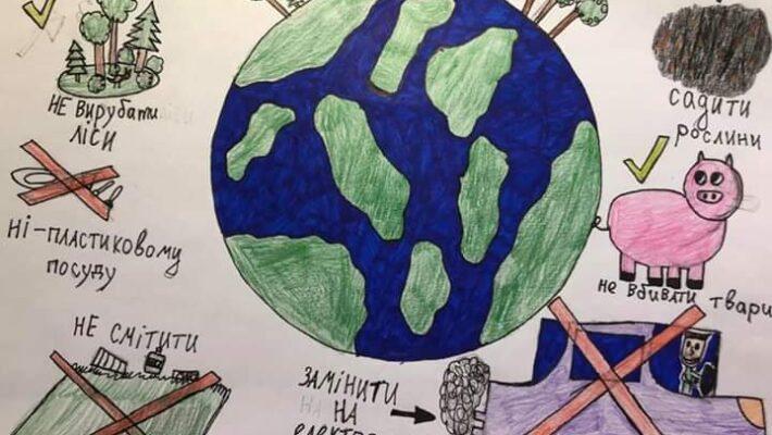 Підсумки дня Землі