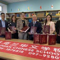 Китайсько-українські словники в подарунок здобувачам освіти