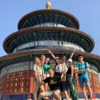 Дистанційна подорож до Китаю