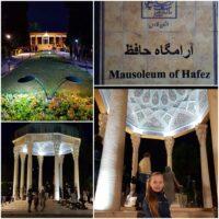 Моя іранська мозаїка