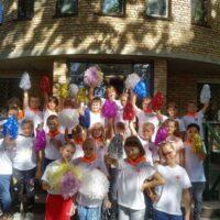 День інтеграції: «Здорова дитина — здорова нація»