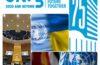 75 років ООН