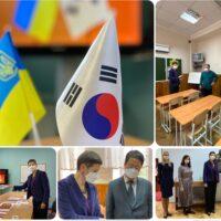 Корейський освітній центр відвідує гімназію