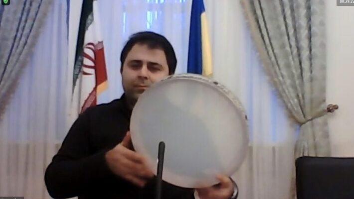 Онлайн-семінар «Іранська музика»