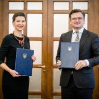 Підписання меморандуму про співробітництво з МЗС
