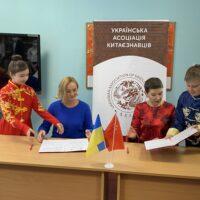 Меморандум про співпрацю з Українською асоціацією китаєзнавців