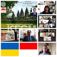 Онлайн-зустріч із Надзвичайним і Повноважним Послом Республіки Індонезія в Україні, професором паном Юдді Кріснанді