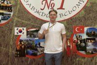 Випускник Київської гімназії східних мов №1 отримав 200 балів під час основної сесії ЗНО