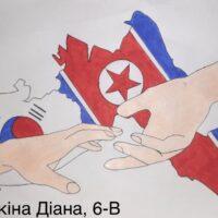 Підсумки конкурсу плакатів від Корейського освітнього центру