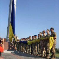 Урочиста церемонія підняття найбільшого державного прапора України