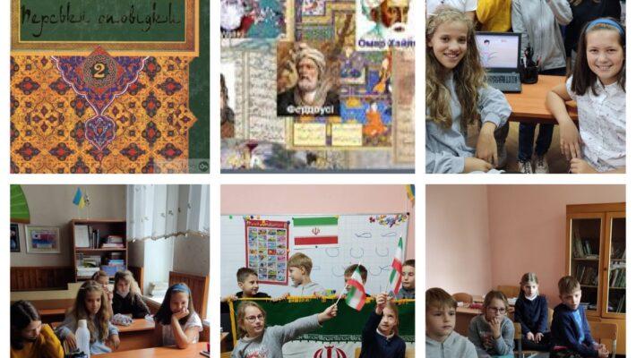 День перської літератури