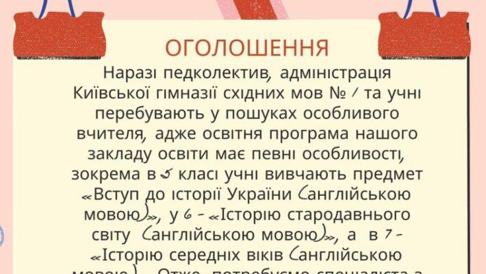Вакансія в КГСМ №1