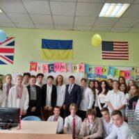 Україна дипломатична