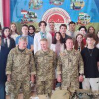 Україна героїчна