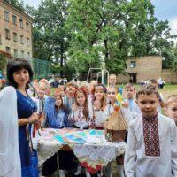 Україна — країна дитячих мрій