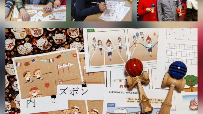 День фізкультури та спорту в Японії
