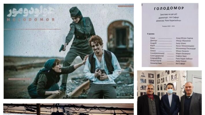 Прем'єрний показ вистави «Голодомор» від іранських митців сцени